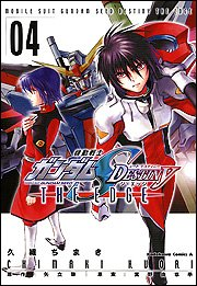 Volume 4 Mobile Suit Gundam SEED DESTINY THE EDGE (Kadokawa Comics Ace A) (2006) ISBN: 4047138304 [Japanese ()