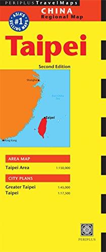 Taipei Travel Map Second Edition (China Regional Maps)