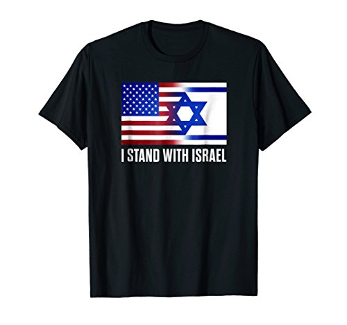 i stand with israel - 1