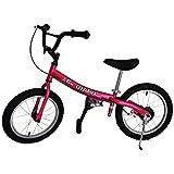 Glide Bikes Mini Glider