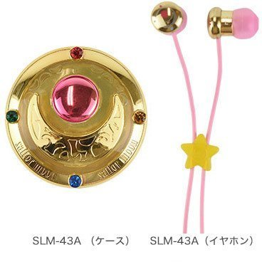 Sailor Moon Compact Case & Earphone Make Up Brooch - Online Out Of Names Hat A
