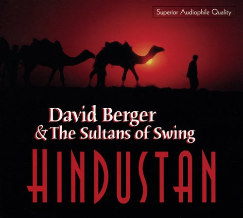Sultans Of Swing CD Covers