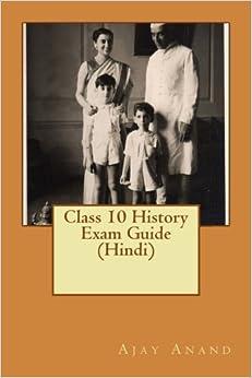 Class 10 History Exam Guide (Hindi)