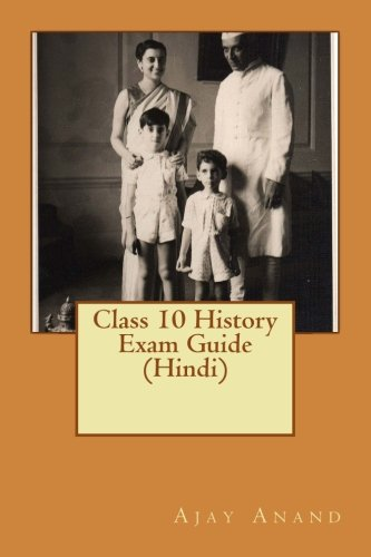Ncert History Book Of Class10 In Hindi