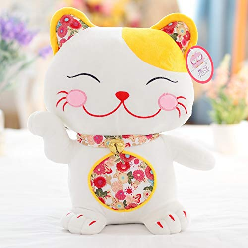 45 Cm yellow DONGER Cute Cat Doll Big Face Cat Toy Lucky Cat Creative Birthday Gift For Girlfriend, Yellow, 45 Cm
