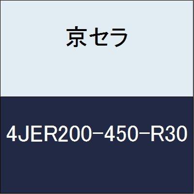 京セラ 切削工具 エンドミル 4JER200-450-R30  B079Y4C54P