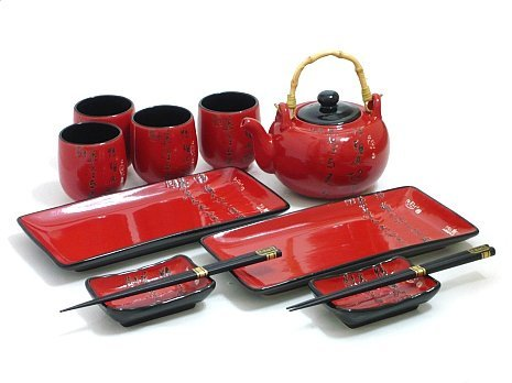 MySushiSet - 11 PCS Scarlet Red Sushi and Tea Set for Two with Chinese Script