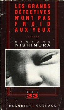 Pas Froid Aux Yeux [Pdf/ePub] eBook