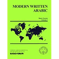 Modern Written Arabic: Basic Course, Volume 1