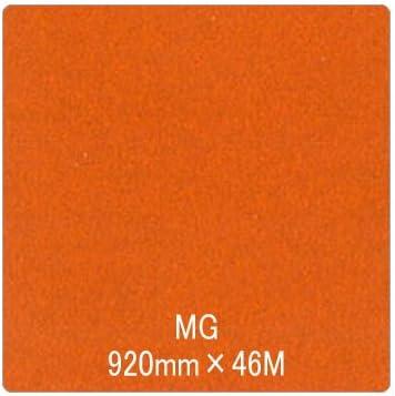 反射シート MG 920mm×46M オレンジ