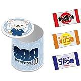 99.9 −刑事専門弁護士−SEASONⅡ/深山の飴缶(マグネット付き) 嵐 松本潤 主演 ドラマ グッズ