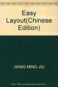 Paperback Easy Layout(Chinese Edition) [Chinese] Book