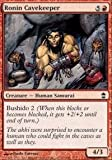 Magic: the Gathering - Ronin Cavekeeper - Saviors of Kamigawa