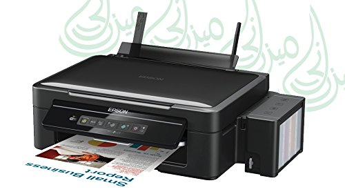 Epson L355 All in One WIFI Printer, Best Gadgets
