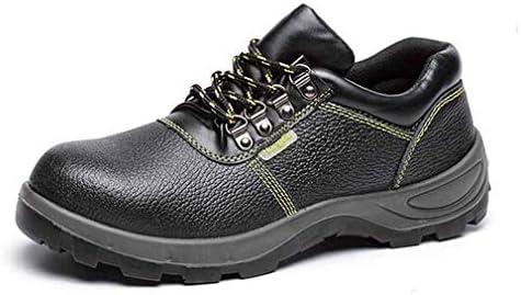 安全靴 メンズユニセックス 防水 アウトドアシューズ トレッキングシューズ コンフォートレースアップ シューズ ローカット 夏 メンズ 作業靴 登山靴 ウォーキング 耐摩耗性 メンズ 父の日 プレゼント クッション性