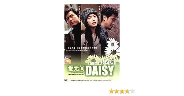 daisy korean movie eng sub download