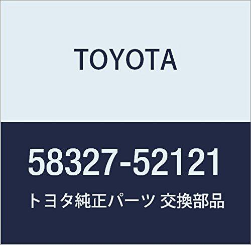 Genuine Toyota 58327-52121 Main Muffler Insulator
