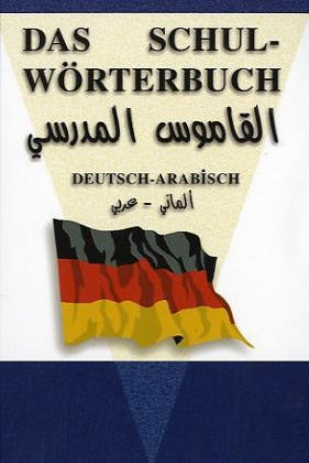 Das Schul-Wörterbuch Deutsch-Arabisch