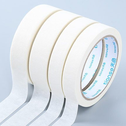 4 Pack Pro-Grade Masking Tape,60 Yard Roll 4 Pack = 240 Yards,of Multi-Use, Easy Tear Tape. Great for Labeling, Painting, Packing and More.
