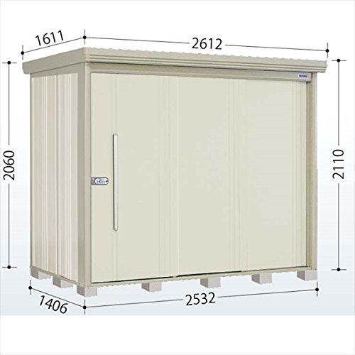 タクボ物置 ND/ストックマン ND-S2514 多雪型 標準屋根 『屋外用中型大型物置』 ムーンホワイト B00UV4X926