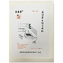 Meiyutang Xuan Paper(Shuan/Rice Paper) For Calligraphy Painting Practice 50sheets  Half Ripe 601