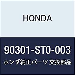 Honda Nut Push (3mm)