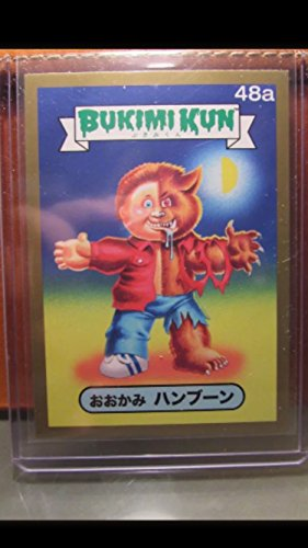 Bukimi Kun 2014 Gold Parallel 48a Insert Garbage Pail Kids Topps Non-sport Trading Cards Japanese Japan from Topps