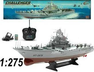 RC Challenger Aircraft Carrier by www.RCjo.com