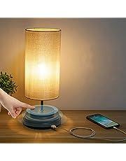 Kohree LED-sänglampa, E27 touch dimbar bordslampa för sovrum, pekfunktion, modern skrivbordslampa beröringskänslig nattlampa med 2 LED-lampor