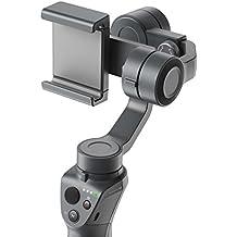 DJI osmo Mobile 2 Handheld Smartphone Gimbal (Single Unit)