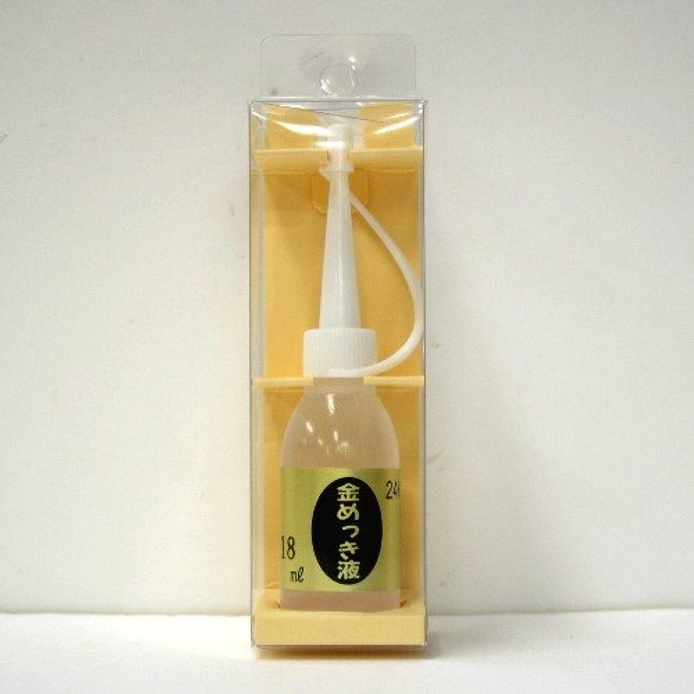 オーブン陶土「オリジナル」+ろくろセット