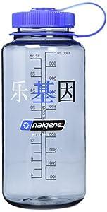 Nalgene Tritan Wide Mouth BPA-Free Water Bottle, Gray Bottle With Blue Cap, 32 Ounce