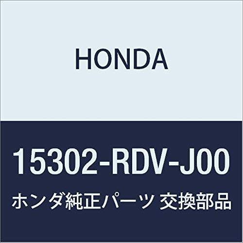 Genuine Honda Oil Filter Base Gasket 15302-RDV-J00