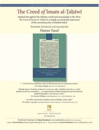 The Creed Of Imam Al Tahawi