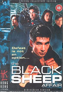 The blacksheep affair (1998) directed by allun lam • reviews, film.
