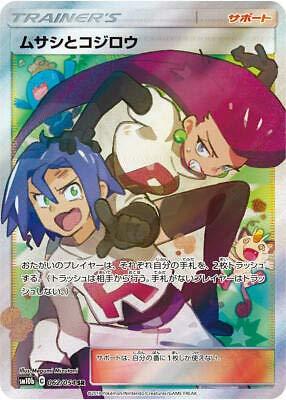 pokemon card James & Jessie SR SM10b 062/054 Japan -