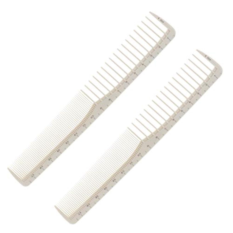 スプリット止まる光CUTICATE 樹脂 コーム 髪櫛 ヘアカットコーム 低静電気 耐熱性 軽量 サロン 家庭用 スケール付き 2本入り