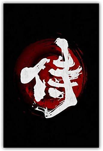 13 Cm X 18 Cm 5,1 Abstrakte Wandkunst Wolf Bilder Drucken Auf Leinwand F/ür Wohnaccessoires Wanddekoration Geschenk Bilder Auf Leinwand,Retro Japan Bushido Samurai Kanji Leinwanddrucke Kunstwerk