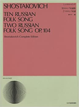 ;;REPACK;; Ten Russian Folk Song, Two Russian Folk Song Op. 104 Vocal Score (Shostakovich Complete Edition). trabajo Portugal Moovit sorpresa small worth highest