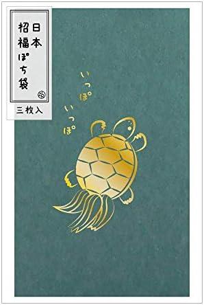 Z&K 日本招福ぽち袋 カメ 5パック B65-129