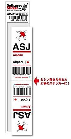 Amazon.co.jp: AP-014 ASJ Amam...