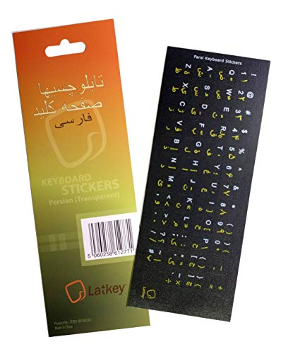 Persian (Farsi) Keyboard Sticker for PC, Laptop, Computer Keyboards, iMac (Persian Keyboard Stickers on Black Background, Yellow/White Letters)
