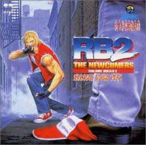Real Bout Fatal Fury 2 the Newcomers ~ Arrange Sound Trax