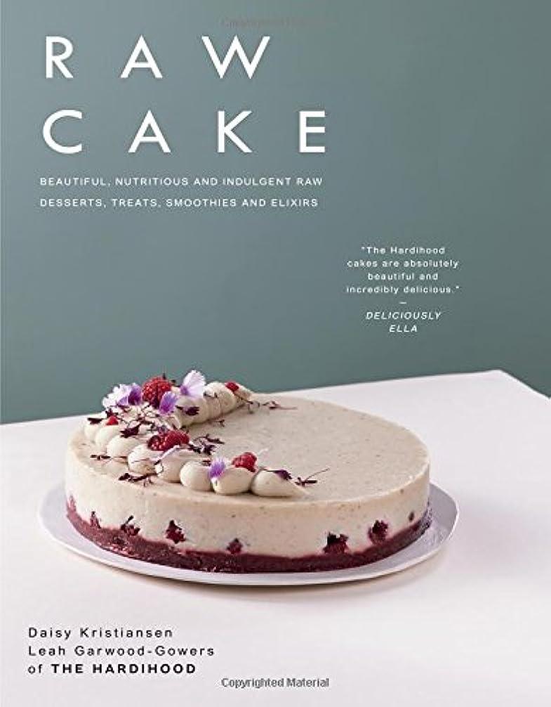センサー雇用者大宇宙Zero Belly Cookbook: 150+ Delicious Recipes to Flatten Your Belly, Turn Off Your Fat Genes, and Help Keep You Lean for Life! (English Edition)