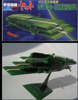 Star Blazers Bandai Space Cruiser Yamato Dessler's Tri-deck Carrier No.18 Model