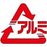 nc-smile ゴミ箱用 分別 シール ステッカー アルミ缶 リサイクル Mサイズ 80mm幅 (レッド)