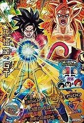 Dragon Ball Heroes GDM05 series / HGD5-43 Goku: GT UR ...