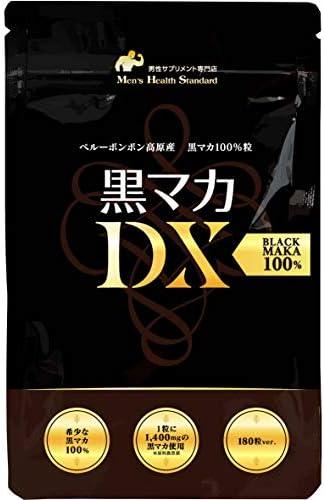 Cm マカ dx