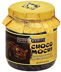 Choco Mochi Chocolate Covered Japanese Arare Rice Crackers 24 Oz.