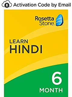 Rosetta Stone: Learn Hindi for 6 months on iOS, Android, PC, and Mac [Activation Code by Email] (B07D9CN45H) | Amazon price tracker / tracking, Amazon price history charts, Amazon price watches, Amazon price drop alerts